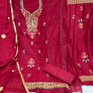 Awesome Marron Cotton Embroidered Diamond Work Salwar Suit
