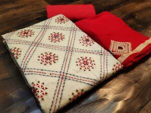 Super Cream & Red Designer Chanderi With Katha Work Salwar Suit