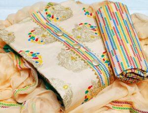 Alluring Cream & Multi Colored Pure Cotton Print Mirror Button Salwar Suit