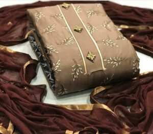 Wonderful Light Brown Colored Chanderi With Multi Work Salwar Suit