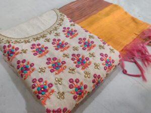 Outstanding Cream & Mustard Chanderi With Embroidered Work Salwar Suit