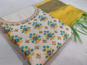 Marvellous Cream & Yellow Chanderi With Embroidered Work Salwar Suit