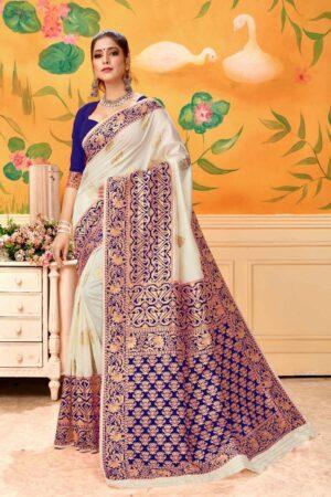 Amazing Cream & Purple Banarasi Kota Silk Function Wear Saree