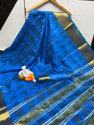 Smashing Sky Blue Cotton Silk Bandhani Jacquard Saree