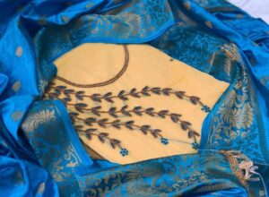 Ravishing Cream Chanderi With Khatli Work Salwar Suit